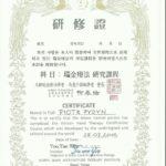 Dyplom 15_edited