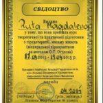 Dyplom 33_ros